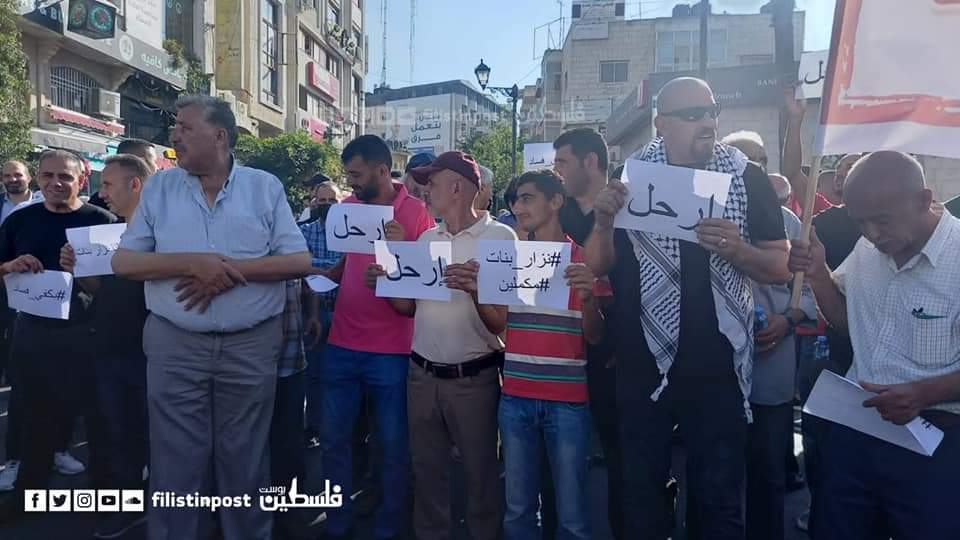 Protest demonstration in Ramallah.