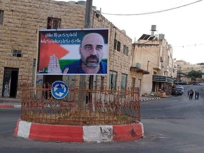 Sign hung in the village of Dura and taken down shortly thereafter (Palinfo Twitter account, July 11, 2021).