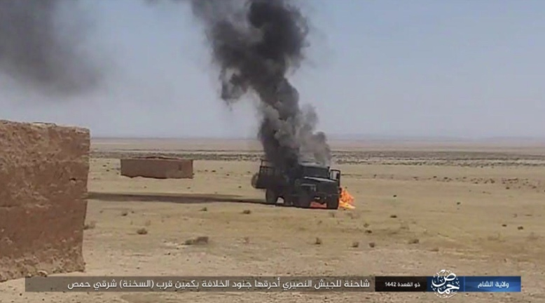 The truck going up in flames in the Sukhnah Desert (Telegram, July 7, 2021).