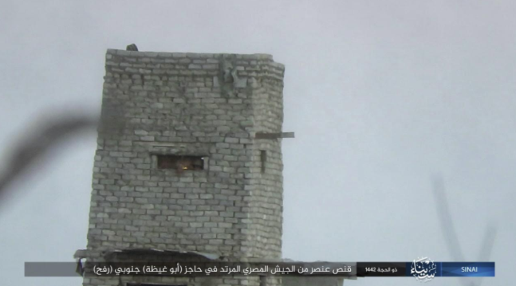 Sniper fire at a soldier in a guard tower south of Rafah.
