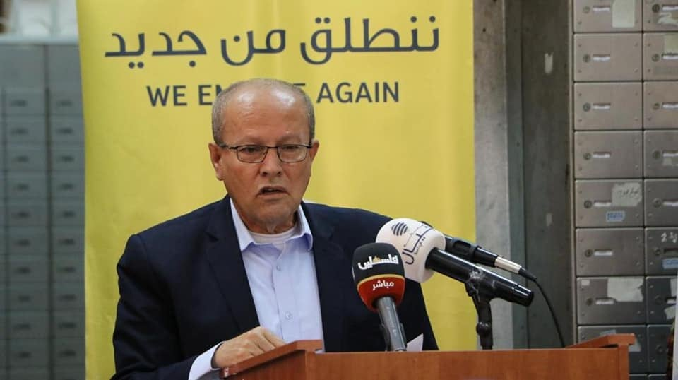 Qudri Abu Bakr speaks at the ceremony in Ramallah (Facebook page of the PA commission for prisoners and released prisoners' affairs, July 7, 2021).