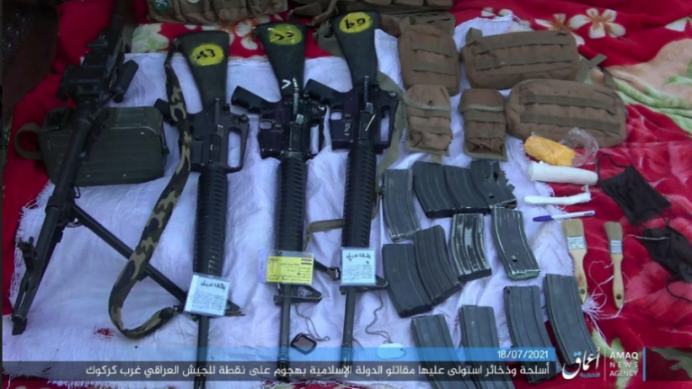 Weapons seized by ISIS (Telegram, July 18, 2021)