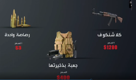 Call to donate for the purchase of a vest, a Kalashnikov rifle, and ammunition (Telegram, July 17, 2021)