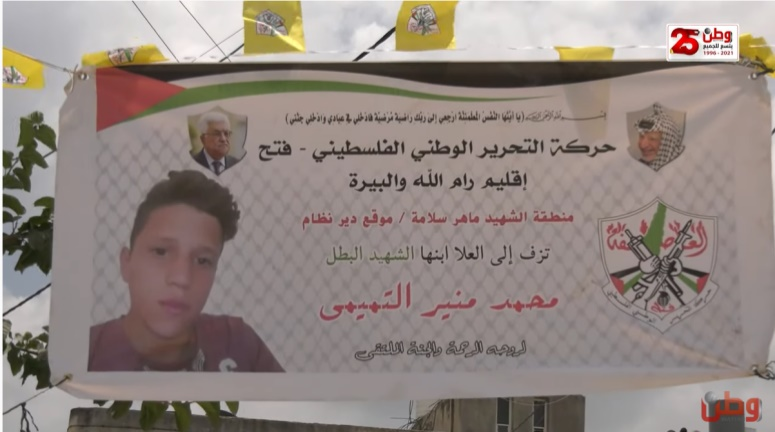 Mourning notice issued by Fatah for Muhammad al-Tamimi (Watan TV, July 24, 2021).