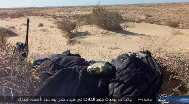 ISIS's observation post in the Sinai Peninsula.