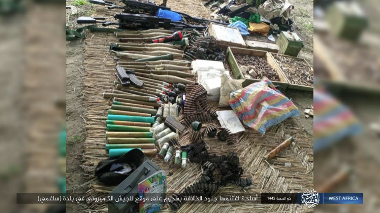 Weapons and ammunition seized by ISIS operatives (Telegram, July 25, 2021)