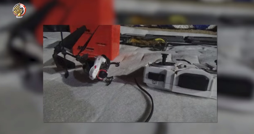 Quadcopter seized during the operational activity.