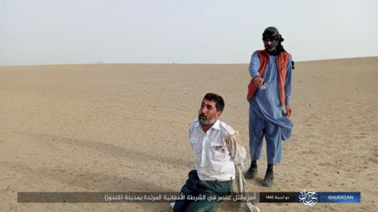 The policeman who was abducted in the Kunduz area just before being executed (Telegram, July 30, 2021)