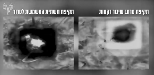 IDF attacks in Lebanon. Left: Attack on a Hezbollah facility. Right: Attack on a rocket launching site (IDF spokesman, August 5, 2021).