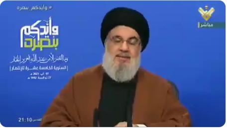 Hezbollah leader Hassan Nasrallah gives a speech to mark the 15th anniversary of the Second Lebanon War (Twitter account of Ali Shoeib, correspondent for the Hezbollah-affiliated al-Manar TV station, August 7, 2021).