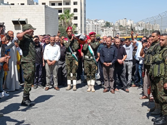 Military-style ceremony at the Rafidia hospital in Nablus begins the funeral (Facebook page of the Fatah branch in Nablus, August 4, 2021).