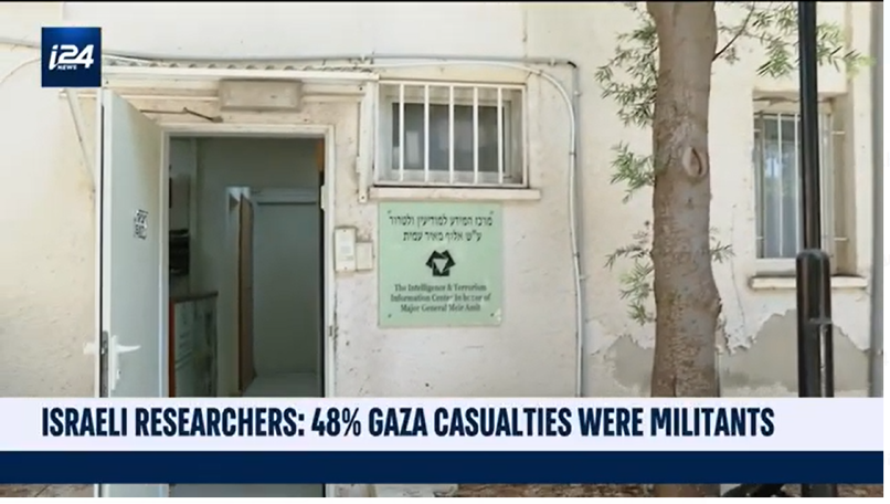 Program on Israeli TV Channel i24 Based on an ITIC Study of the Palestinians Killed in Operation Guardian of the Walls