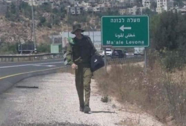 The Palestinian disguised as an IDF soldier (al-Quds, August 16, 2021).