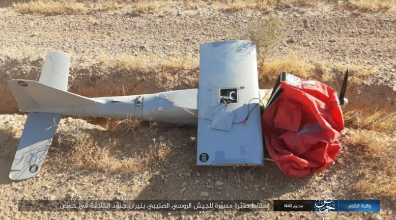The wreckage of a Russian UAV which, according to ISIS, was shot down in the Homs Desert (Telegram, August 15, 2021)