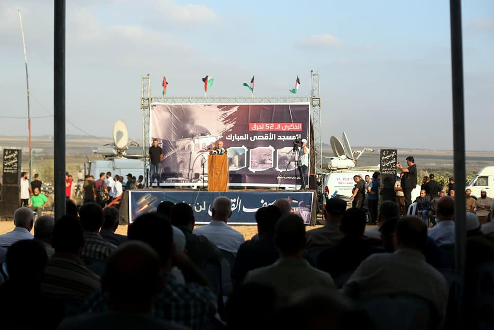 The speakers' stage (Facebook page of the Hamas ministry of the interior in the Gaza Strip, August 21, 2021).