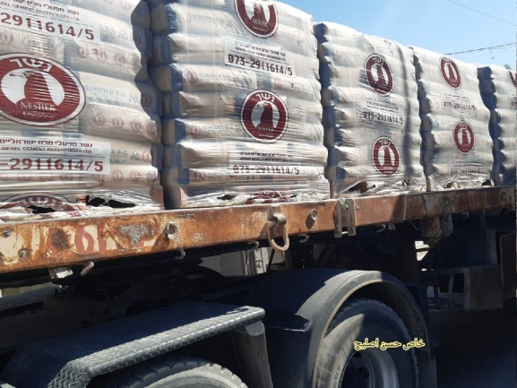 Delivery of cement to the Gaza Strip.