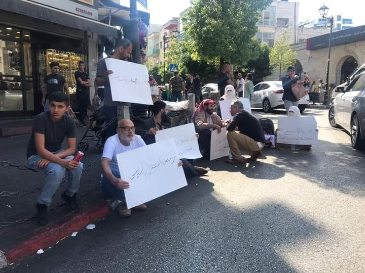 Demonstration protesting the detention of political activists and a call to release Khader Adnan (Safa Facebook page, August 23, 2021).