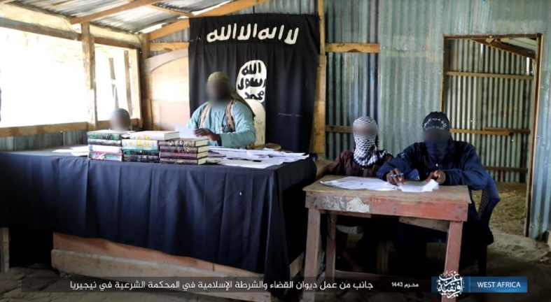 Activity of the Bureau of Justice and the Islamic police in ISIS's sharia court in Nigeria.