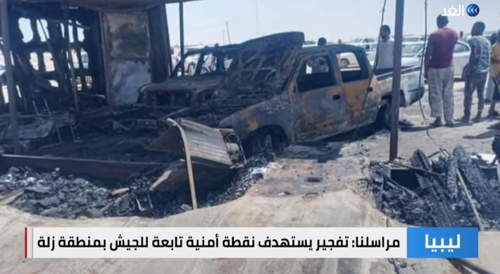 The burned out vehicles (Al-Ghad YouTube channel, August 22, 2021).