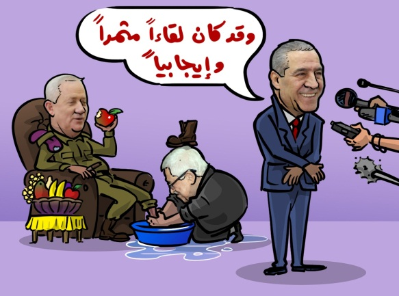 """""""The meeting was vey positive and productive"""" (Facebook page of Palestinian cartoons, August 30, 2021)."""