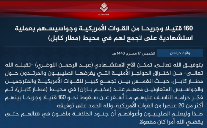 ISIS's claim of responsibility for the attack.