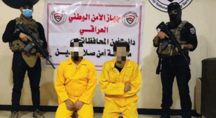 The two captured ISIS operatives (al-Sumaria, August 27 2021).