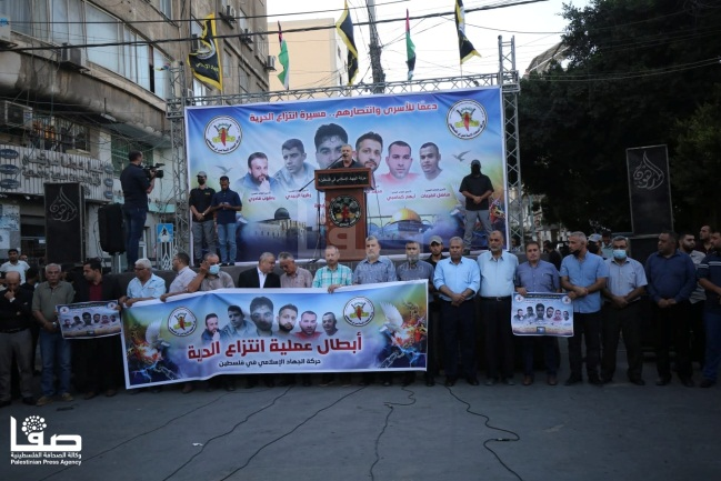 PIJ support rally in Gaza City (Safa Facebook page, September 6, 2021).