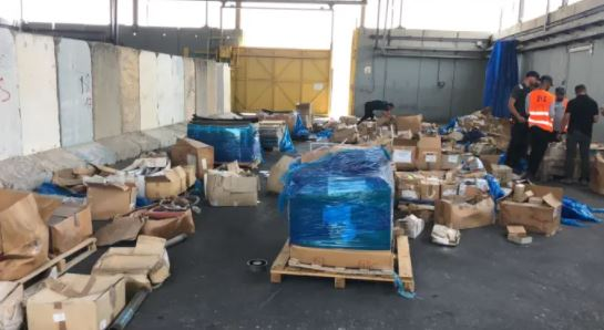 The equipment confiscated at the Tarqumiya Crossing