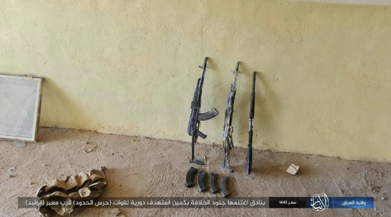 Three rifles seized by ISIS operatives (Telegram, September 1, 2021)