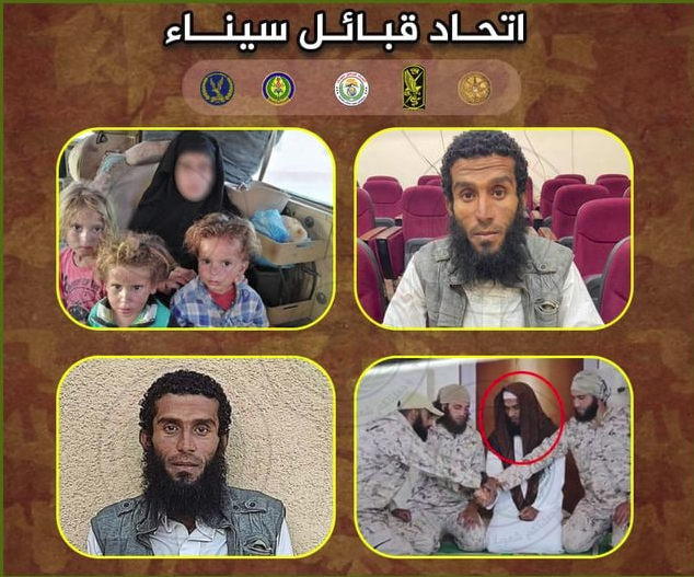 Top row, left: al-Qadi's wife and children. Top row right and bottom row left: al-Qadi. Bottom row right: al-Qadi (encircled in red) and Sinai Province operatives (Twitter account of the Union of Sinai Peninsula Tribes, September 11, 2021).