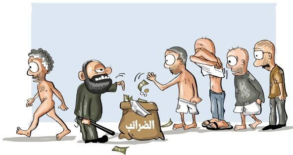 Hamas collects taxes from the least able to pay (Iyad al-Buzum's Facebook page, September 24, 2021).