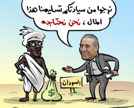 Cartoon mocking Hussein al-Sheikh following his demand that Sudan turn over the funds it confiscated to the PA (Palestinian cartoon Facebook page, September 25, 2021).