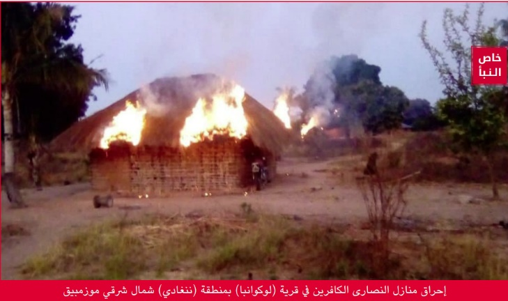 Houses on fire in one of the villages (Al-Naba' weekly, Telegram, September 30, 2021)