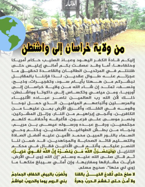 The threatening statement of the ISIS-affiliated Al-Battar Foundation against the West (Telegram, October 11, 2021)